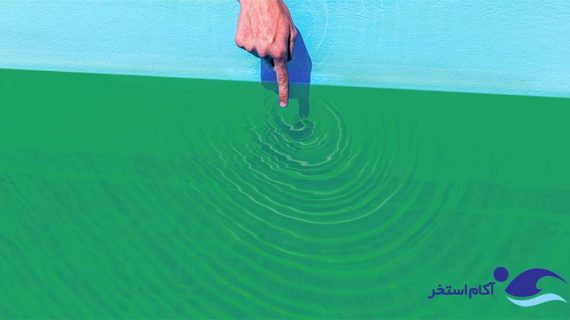 علت سبز شدن آب استخر