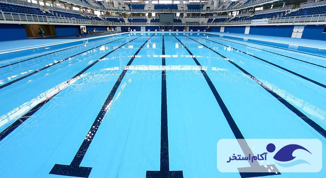 ابعاد و عمق استاندارد استخر شنا