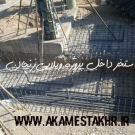 استخر و جکوزی ویلای زنجان