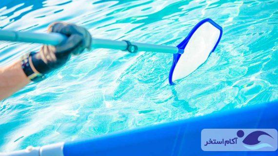 آموزش نظافت استخر شنا